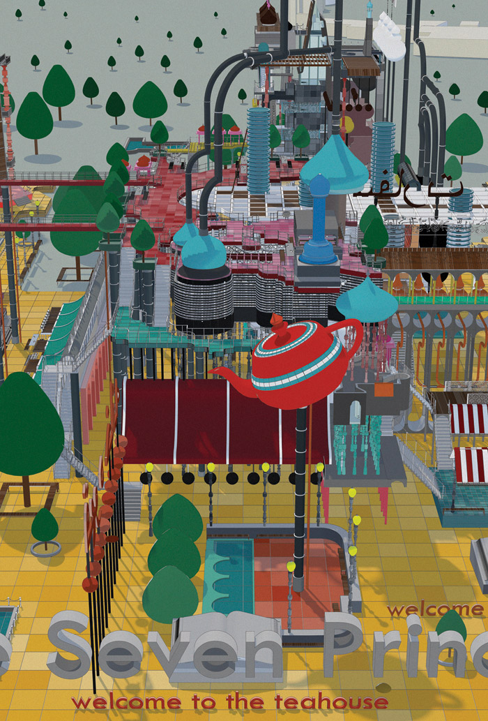 Blueprints pick of 2016 graduates designcurial reinterpreted as seven paradises tehrani imagines a colourful cultural playground that celebrates persian culture and the similarities and differences malvernweather Choice Image