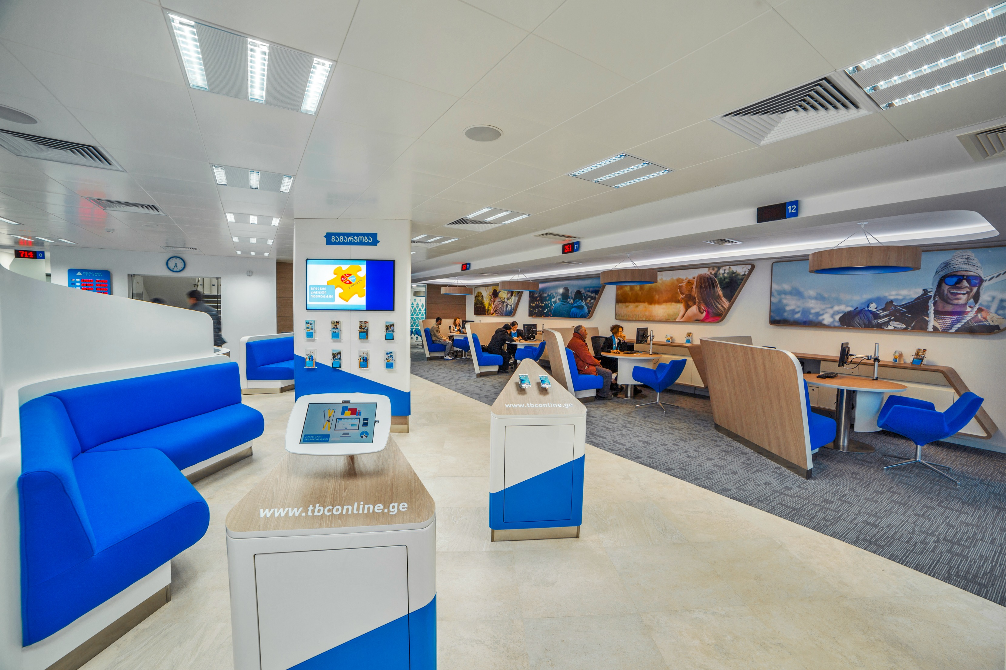 lowres branch 2 - An ambitious redefining of the customer experience