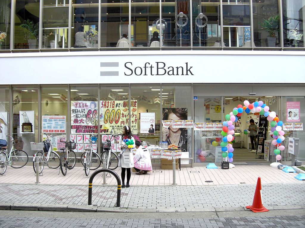 Softbank in talks to buy stake in Swiss Re