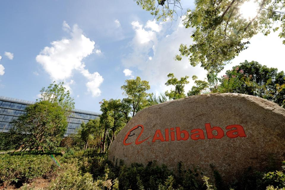Alibaba Spreading Leg In Offline Retail Sector