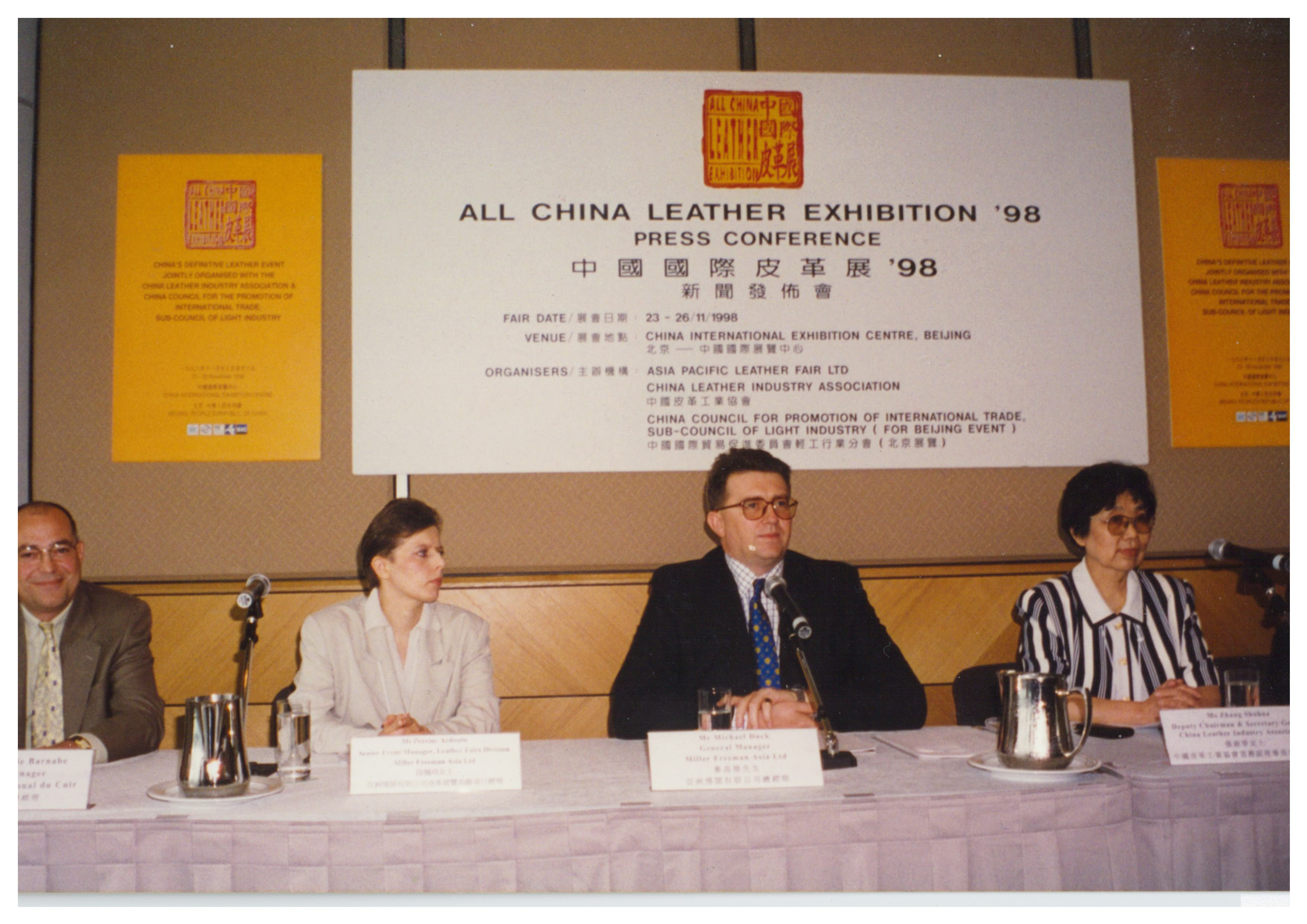 ACLE first Press Conference in 1998 APLF