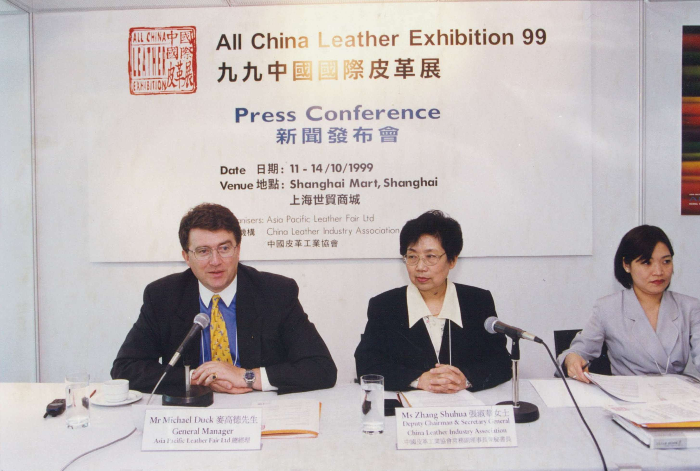 1999 ACLE Press Conference