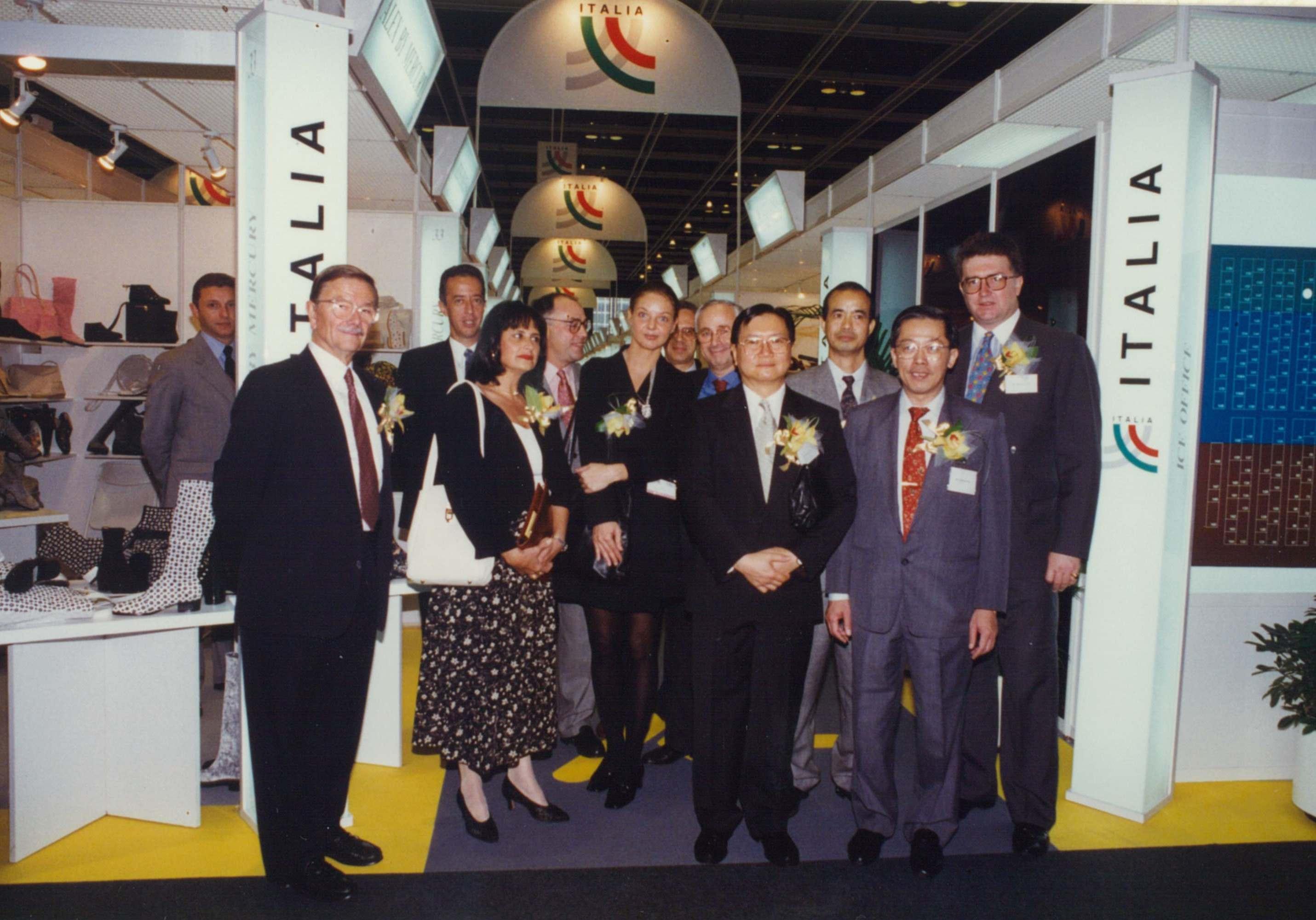 Italian Pavilion in 1996 APLF