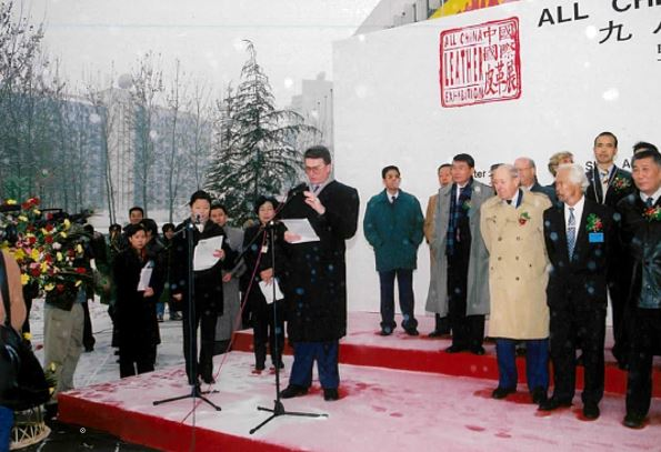 1998 ACLE Opening in Beijing