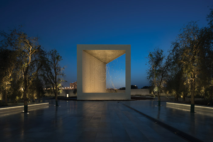 THE CONSTELLATION, THE FOUNDER'S MEMORIAL, ABU DHABI