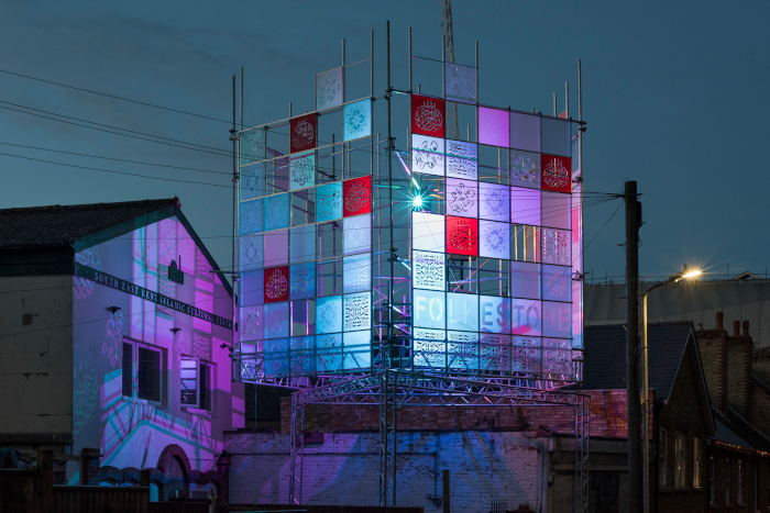 Nur, an installation at Folkestone Mosque, launches at Folkestone Triennial. Image Credit: THIERRY BAL