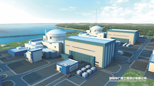 The HPR1000 reactor is planned for Bradwell B (Credit: CGN/EDF Energy)