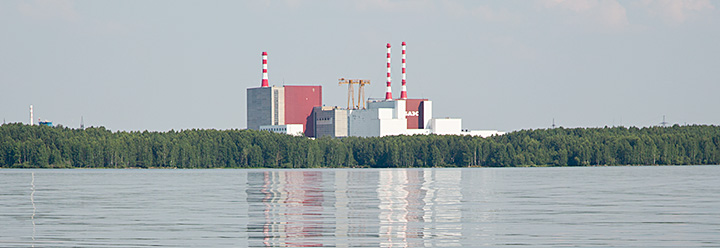 Russia's Beloyarsk nuclear power plant
