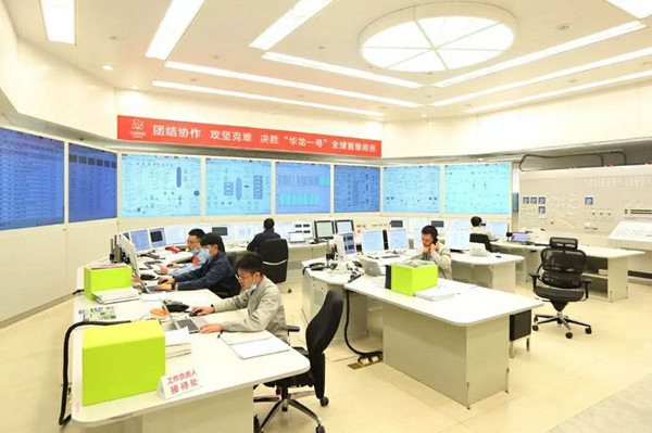 Unit 5 of China's Fuqing Nuclear Power Plant achieved first criticality on 21 October. [Photo/CNNC]