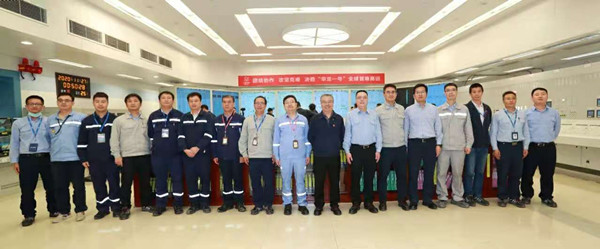 Unit 5 of China's Fuqing Nuclear Power Plant was successfully connected to the grid for the first time on 27 November. [Photo/CNNC]