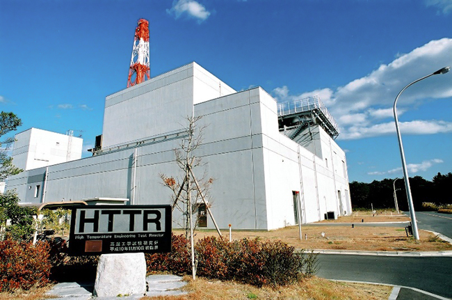 Japan's High Temperature Engineering Test Reactor (Photo: JAEA)