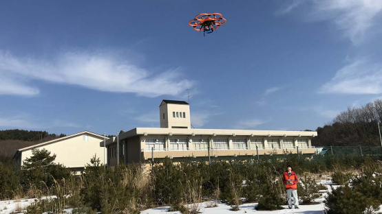 A new technology using drones, developed by the IAEA for use by the authorities of Fukushima Prefecture in Japan, allows for radiological measurements in contaminated areas.  (Photo: Fukushima Prefecture)