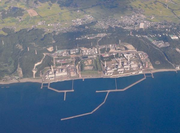 Kashiwazaki-Kariwa Nuclear Power Plant (Photo: ??? - Own work)