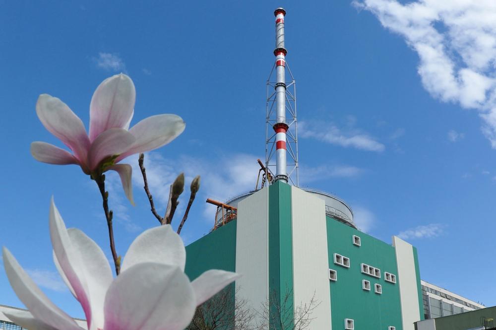 Bulgaria's Kozloduy nuclear power plant