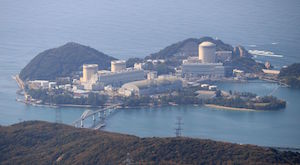 Photo: Mihama nuclear plant (Alpsdake - Own work, used under CC BY-SA 4.0 )
