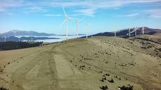 Austria wind park