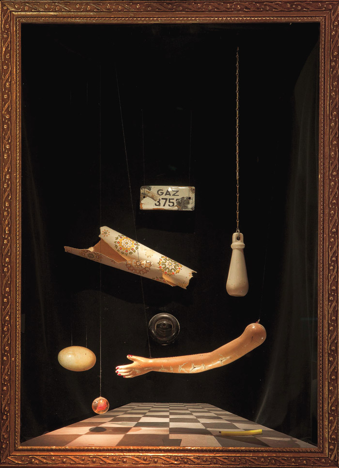 The Museum of Innocence at somerset house, until 3 April