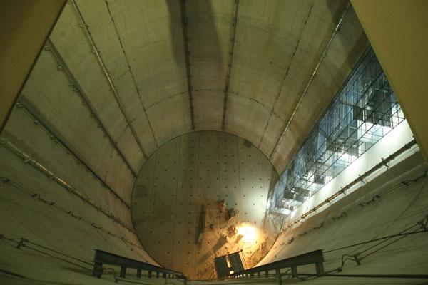 Korean radioactive waste repository