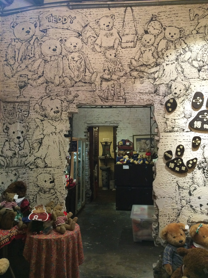 The quirky Teddy Bear cafe, a restaurant located in an old abattoir in Shanghai