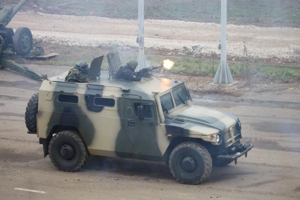GAZ 2330