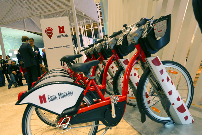 Every world city should have a sponsored bike scheme. Photo Credit: MUF