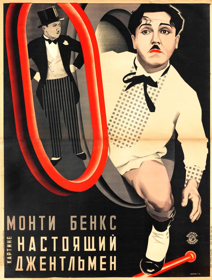 Stenberg brothers, A Perfect Gentleman, 1928 Courtesy of GRAD gallery for Russian arts and design and AntikBar