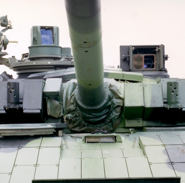 Картинки по запросу optical system tank