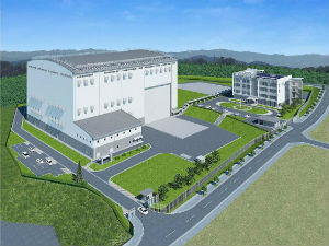 Conceptual drawing of the Naraha Remote Technology Development Center
