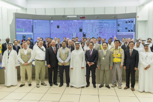 The Emirates Nuclear Energy Corporation (ENEC) inauguration of its Simulator Training Center (STC) at Barakah in the western region of Abu Dhabi .