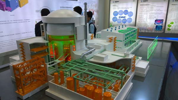 Hualong 1 reactor model