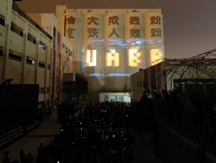 Projections on the silos. Photo Credit: Photo by Chaos.Z; Courtesy of UABB