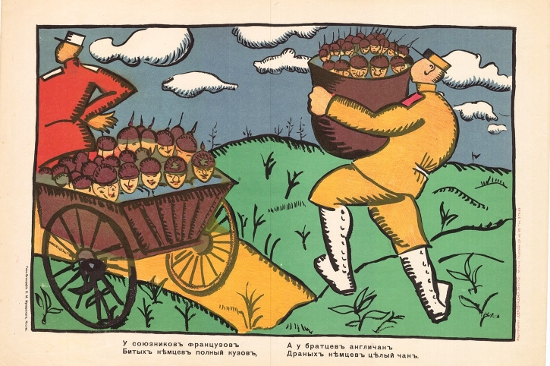 Kazimir Malevich, Our French Allies Have Filled a Cart with Captured Germans, And our British Brothers have a Barrell full, 1914, lithograph. Courtesy of GRAD