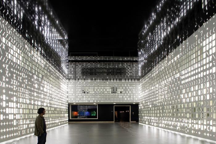 Centro de Ciência Viva, Lisbon, Portugal, 2008-10.
