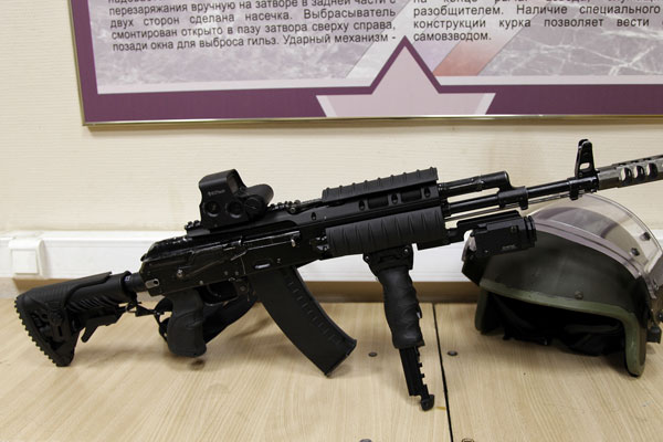 AK-74M rifle