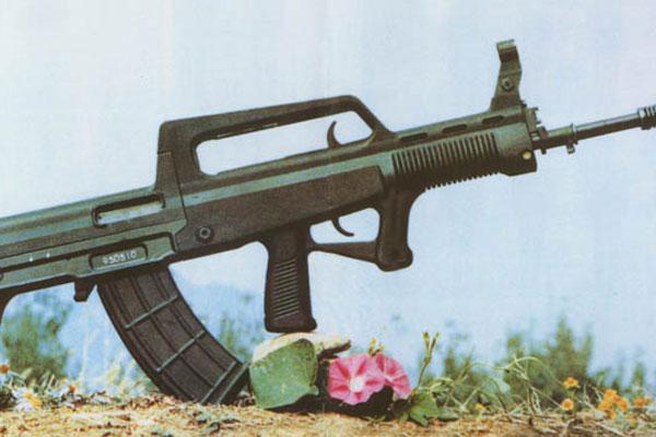 QBZ-95 assault rifles