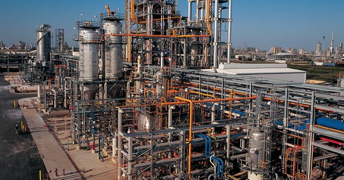 Braskem plans to build us polyethylene plant chemical for La port news