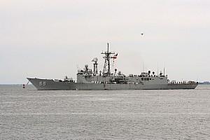 USS Elrod Decommissioning