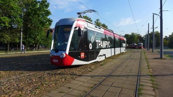 TramRus tram